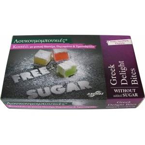 Λουκούμια ΧΩΡΙΣ ζάχαρη κοκτέιλ 150g