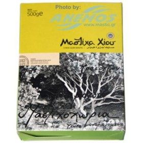 Natural Chios mastic. Box 500g Small size pieces