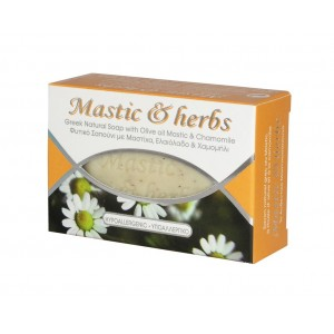 Σαπούνι Mastic and Herbs με μαστίχα χαμομήλι και ελαιόλαδο