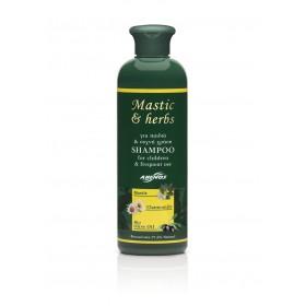 Σαμπουάν mastic & herbs για παιδιά και συχνή χρήση 300ml