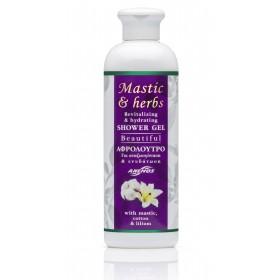 """Αφρόλουτρο mastic & herbs """"Beautiful"""" 300ml"""