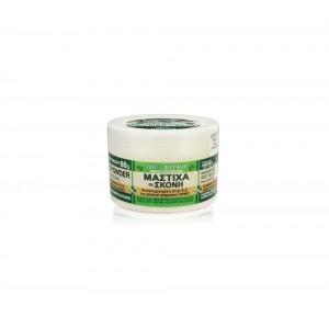 Mastic powder. Pure. Natural Chios gum mastic ground